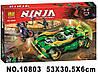 Конструктор Bela 10803 Ninja Ниндзя Ninjago Ниндзяго Ночной вездеход ниндзя 570 деталей