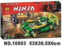 Конструктор Bela 10803 Ninja Ниндзя Ninjago Ниндзяго Ночной вездеход ниндзя 570 деталей, фото 1