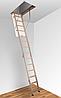 Лестница на чердак 1100*900 мм.