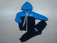 Спортивный костюм Jast (2-х нитка)