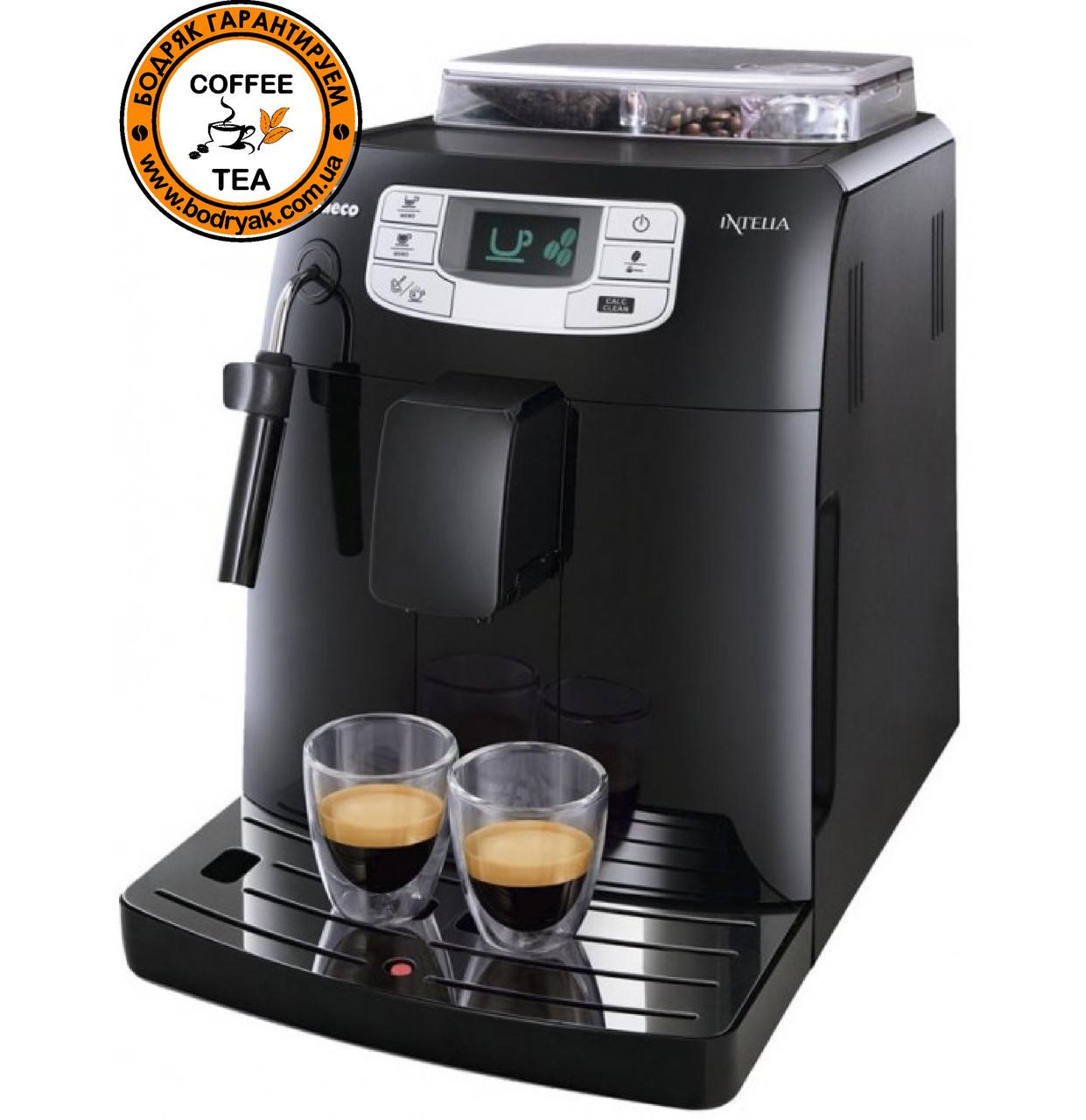 930ca21ff4523 Аренда кофемашины Saeco для дома, цена 200 грн., заказать в Харькове ...