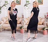 Платье женское с пайетками ботал  ндев306