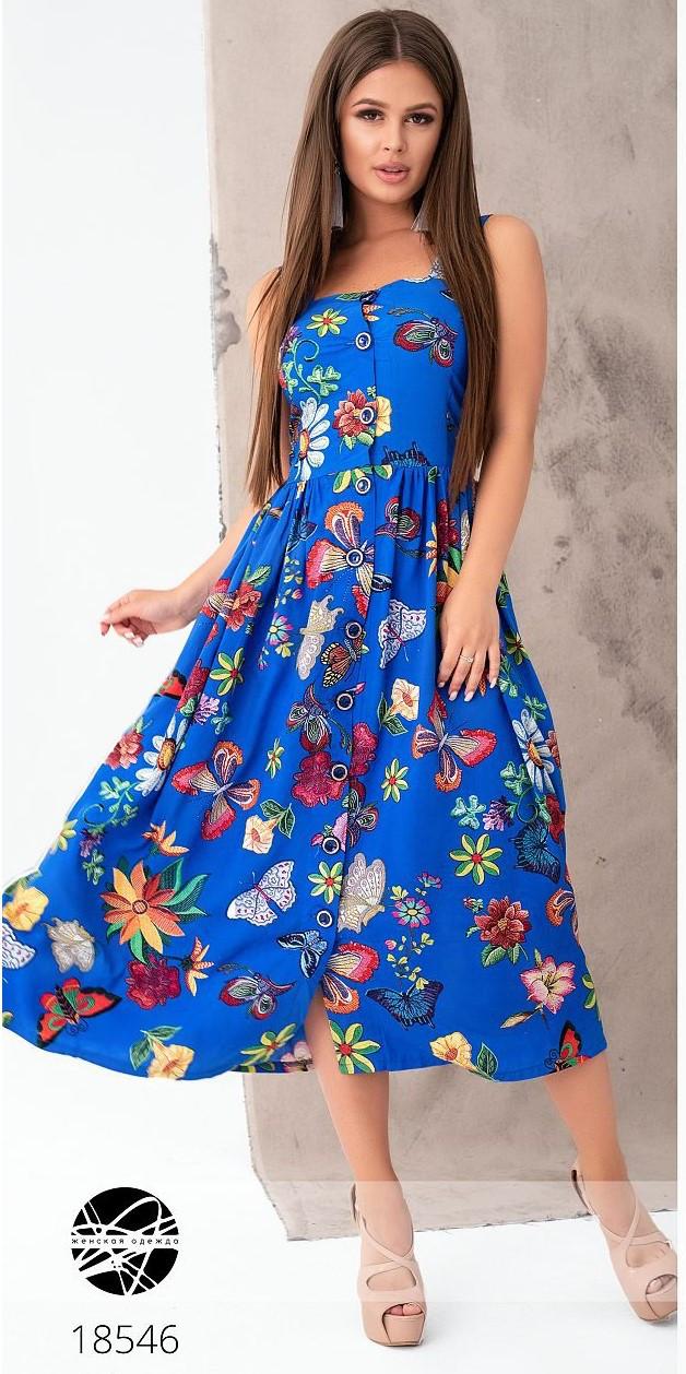 Женский сарафан синего цвета с цветочным принтом. Модель 18546. Размеры 42,44