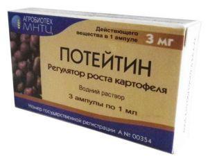 Потейтин 3мг
