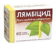 Лямбицид 60 таблеток