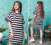 Платье женское в полоску норма  ндев304