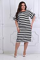Платье женское в полоску ботал  ндев304, фото 1