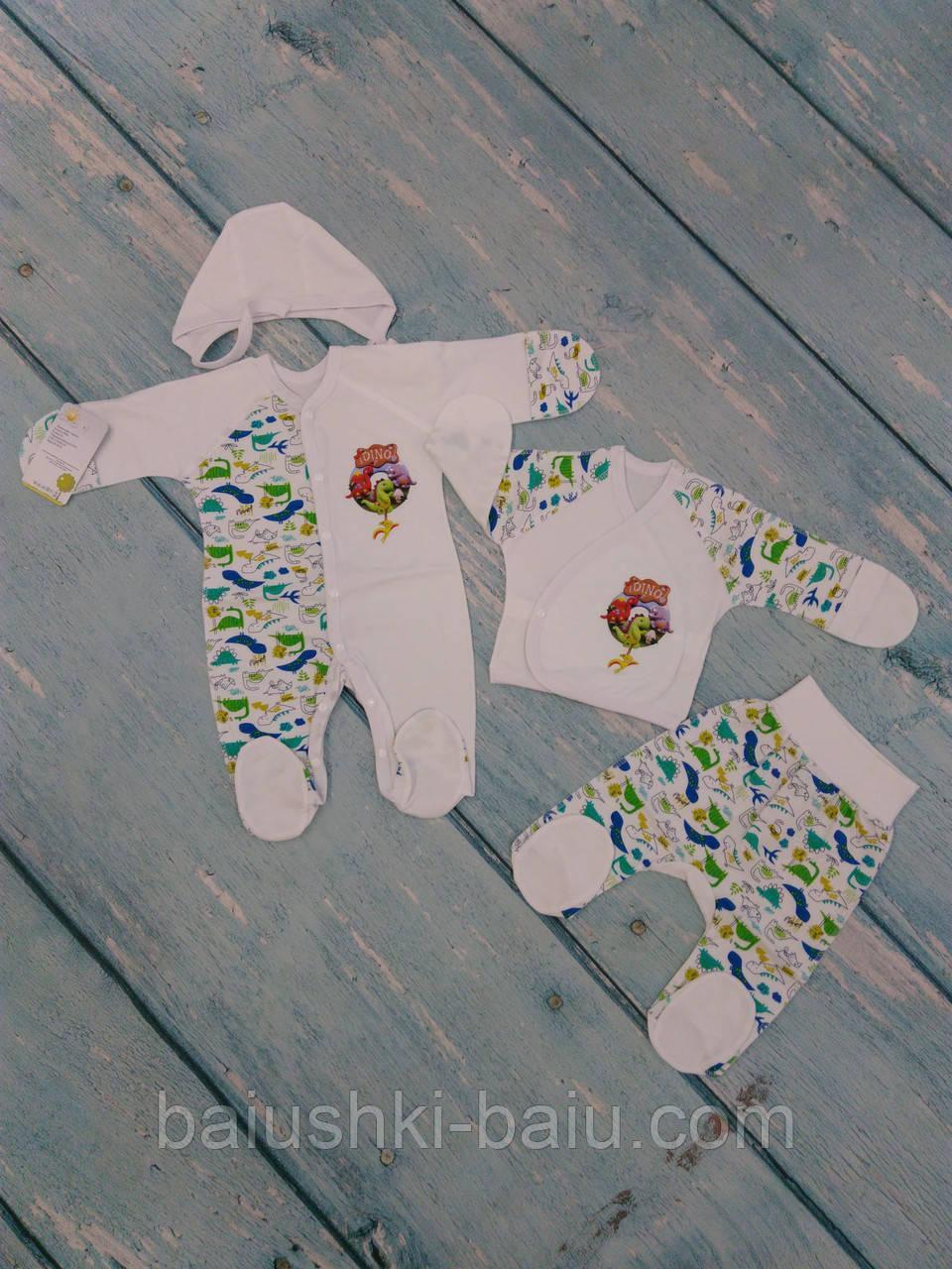 Комплект одежды для новорожденного в роддом (4 предм., кулир), р. 56