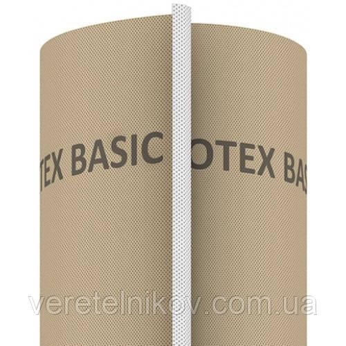 Супердиффузионная мембрана Strotex 1300 basic (Стротекс 1300). 1,5 х 50 = 75 м2.