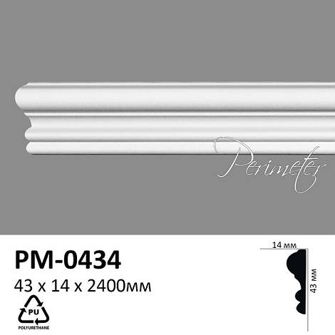 Молдинг Perimeter PM0434 (43х14)мм