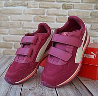 2a3c9dbfcc20 Фирменные кроссовки в Мелитополе. Сравнить цены, купить ...
