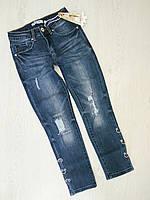 Джинсовые брюки для девочек, Венгрия,Lemon Tree, Арт. 939