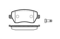Колодки тормозные дисковые передние, комплект ROADHOUSE, 2987.00