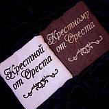 Подарок семейной паре, крестным , кумовьям - именные полотенца, фото 2