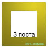 Рамка 3-ая Etika (зеленый папоротник) 672543