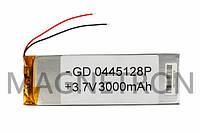 Аккумулятор литий-полимерный GD 0445128P 3,7V 3000 mAh 41x126x5mm