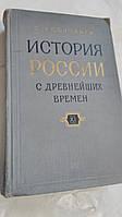 История России. Книга 11 С.Соловьев