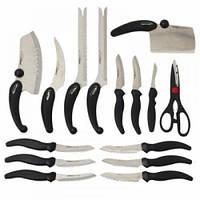 Набір кухонних ножів Mibacle Blade World Class 13 1