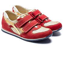 Детские ортопедические кроссовки FS Сollection для девочек, размер 32