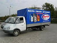 Размещение рекламы на авто, брендирование, печать на пленке в Запорожье
