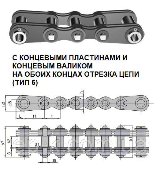 Цепи грузовые пластинчатые G 250-6-60
