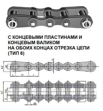 Цепи грузовые пластинчатые G 250-6-60, фото 2