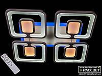 Светодиодная люстра с пультом управления и подсветкой MX2301/4 LED dimmer-2.4G DIASHA