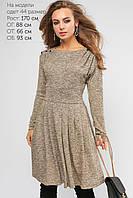 (3156) Платье Луиза Бежевое 48