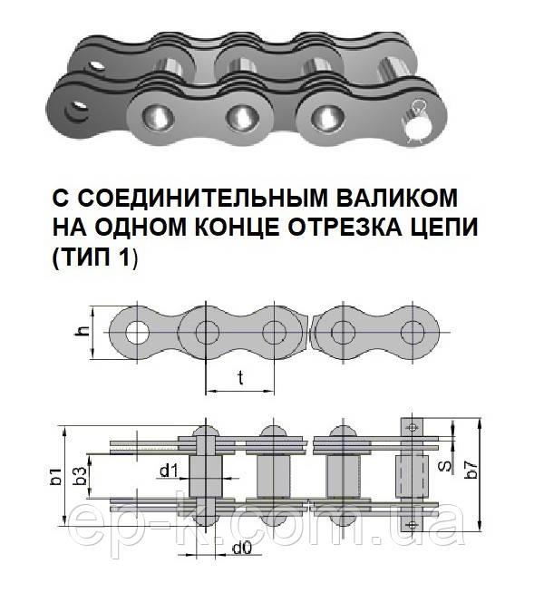 Цепи грузовые пластинчатые G 25-1-25