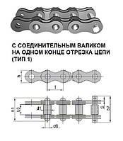 Цепи грузовые пластинчатые G 80-1-40