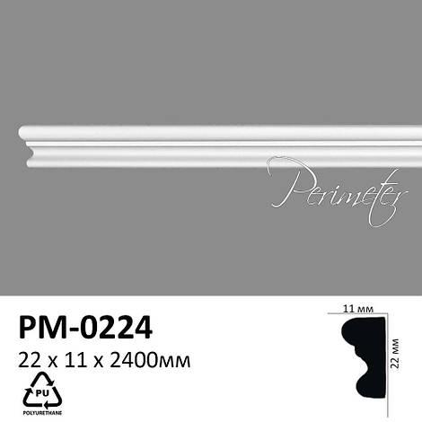 Молдинг Perimeter PM-0224 22х11х2400мм