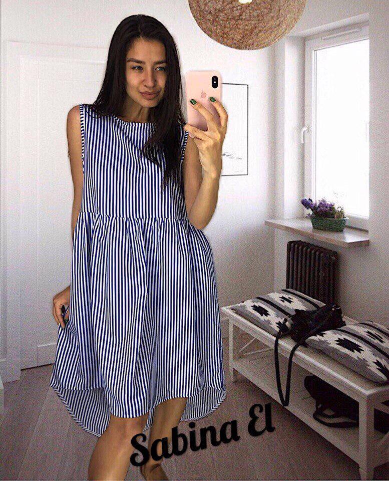 Платье свободное без рукавов удлиненное сзади в полоску