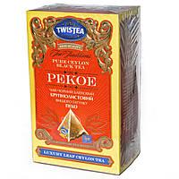 Черный байховый крупнолистовой чай Twistea Pekoe (Пекое) в пирамидках 20*2г