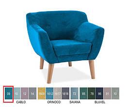 Кресло Bergen I синий Signal ткань Cablo09