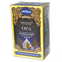 Черный байховый крупнолистовой чай Twistea OPA (ОПА) в пирамидках 20*2г