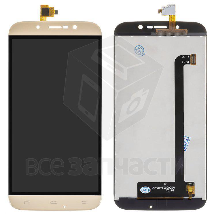 Дисплейный модуль для мобильного телефона S-TELL M555, золотистый