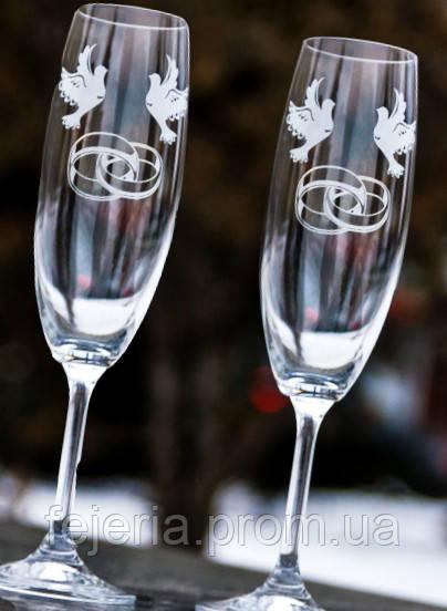 Свадебные бокалы Bohemia гравировка