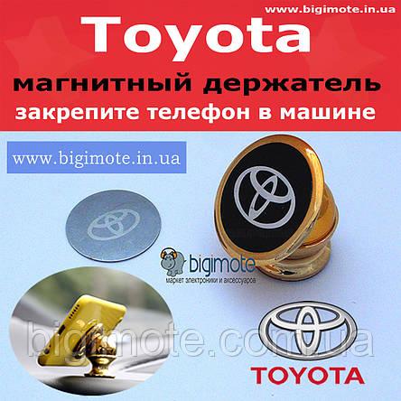 Toyota. Качественный магнитный держатель,Bigimote, фото 2