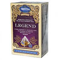 Смесь чёрного и зеленого чая Twistea Legend (со специями и травами) в пирамидках 20*2г
