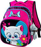 Школьный рюкзак для девочек 1-4 класс с 3D картинкой