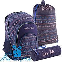Школьный набор для подростка Kite Style K18-950L-2 (5-9 класс)