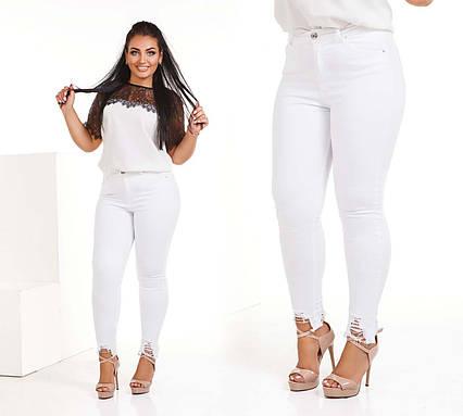 Стильные женские джинсы 1145