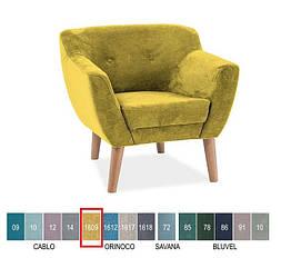 Кресло Bergen I желтый Signal ткань Orinoco1609