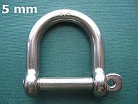 Нержавеющая скоба такелажная широкая, 5 мм