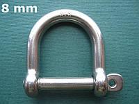 Нержавеющая скоба такелажная широкая, 8 мм