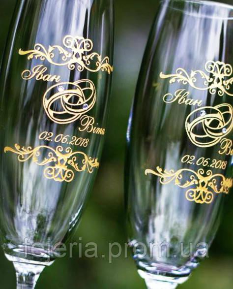 Свадебные бокалы Bohemia золотая гравировка