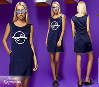 Платье Карнелия темно-синий / изумруд