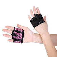 Женские антискользящие укороченные перчатки, розовые