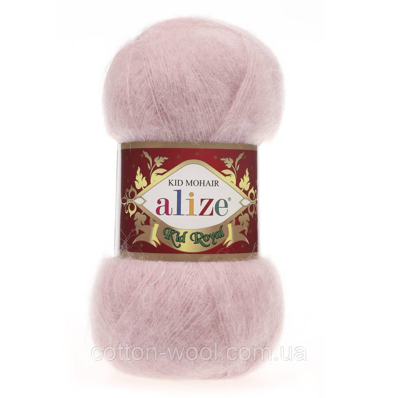 Alize Kid Royal 50 (Ализе Кид роял)  161  62% кид мохер - 38% полиамид