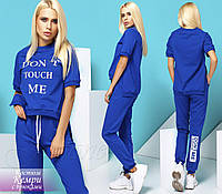 Костюм Кемри с брюками электрик / пудра / темно-синий , фото 1